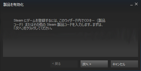 steam02_next