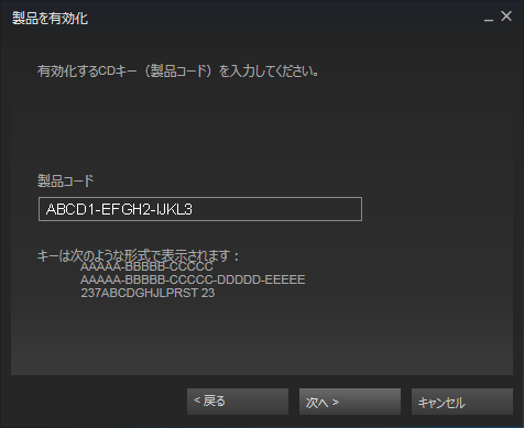 steam04_key