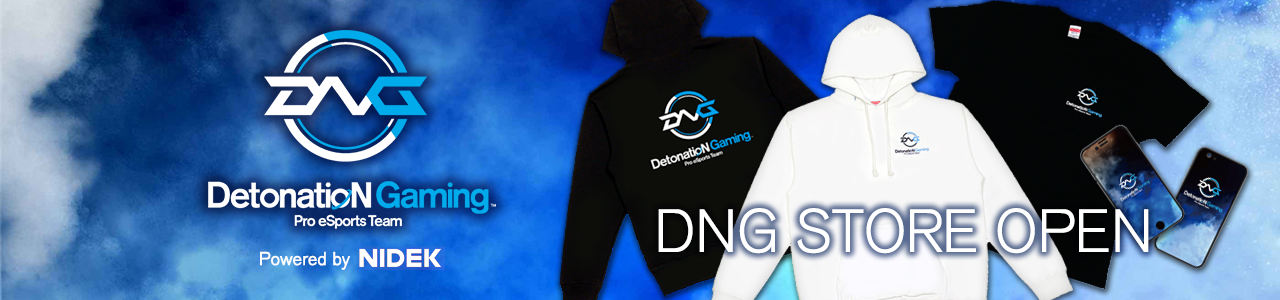 DNG Store